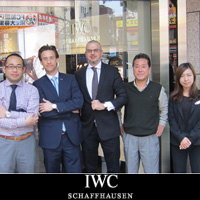 iwc-mr-andreas-gerber