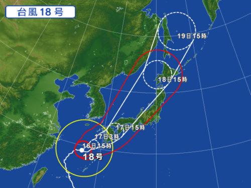 typhoon-18th-2017