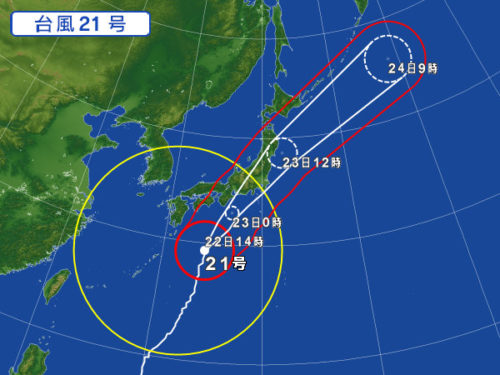typhoon-21th-2017-4