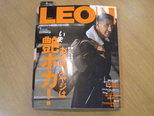 leon-2018-1