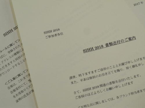 sihh-2018-information-2