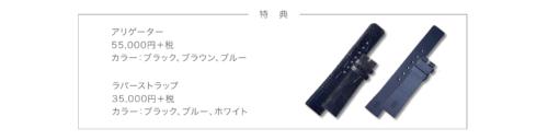 cm-campaign-2018-summer-2