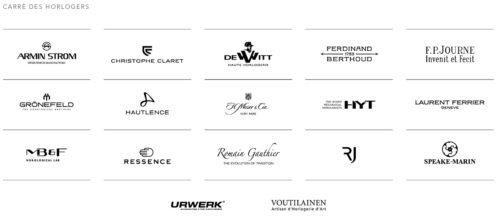 sihh-2019-brands-3