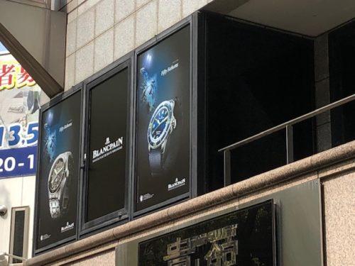 window-poster-2019-2