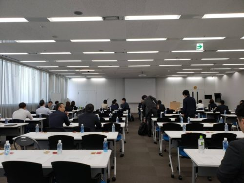 iwc-seminar-2019