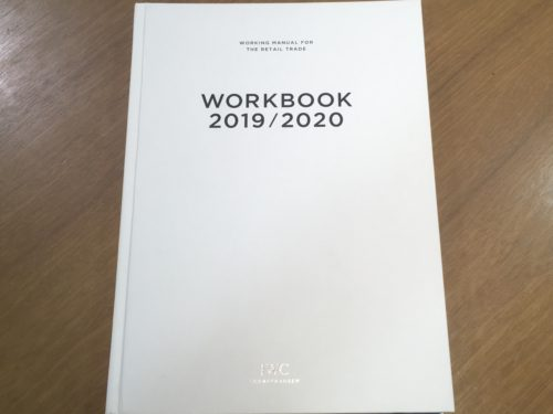iwc-workbook-2019-2020