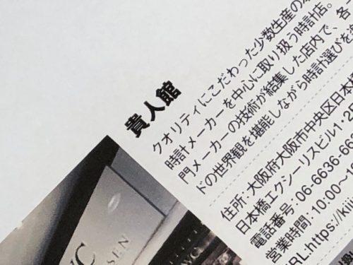 premium-leon-2019-summer-3