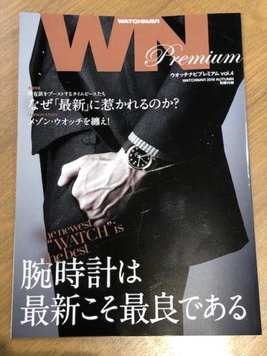 wn-2019-autumn-2