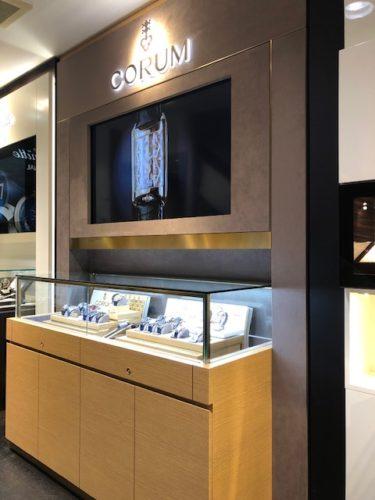 cm-display-2019