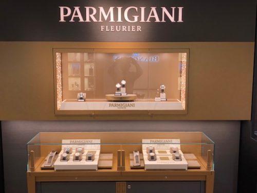 pf-display-2019-2