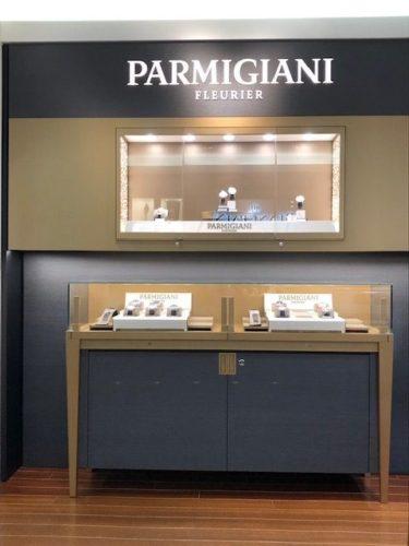 pf-display-2019