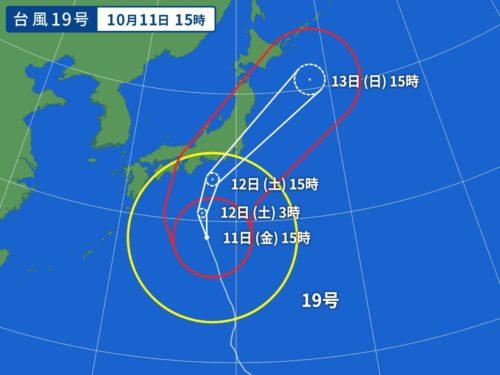 typhoon-19th-2019